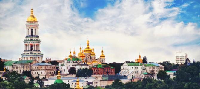 Киева День: Программа празднования Дня города