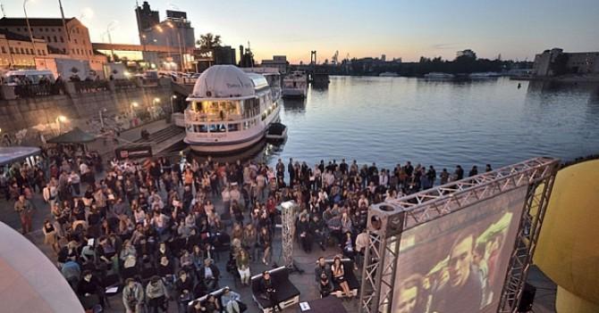 Где провести выходные в Киеве с семьей 16 и 17 июля