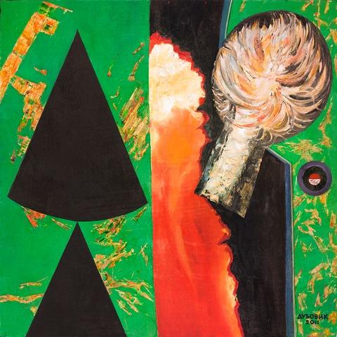 Выставка Александра Дубовика «Архів застережень»