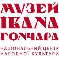 Выставка «Шедевры украинской народной вышивки»