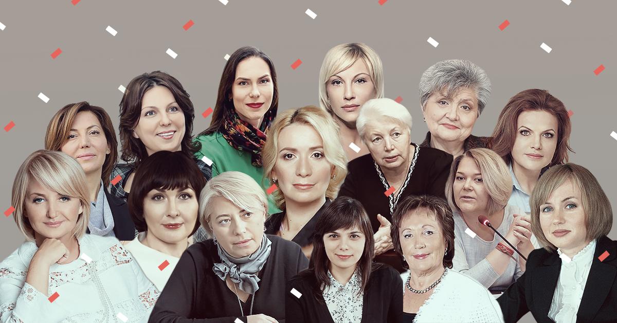 Топ-15 женщин-СЕО-2015 от delo.ua