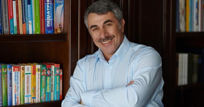 Как вырастить здорового и счастливого ребенка: Самые мудрые советы доктора Комаровского
