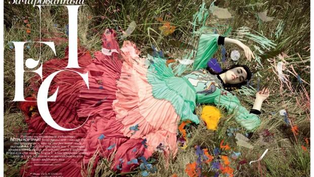 Презентация арт-номера Vogue Ukraine