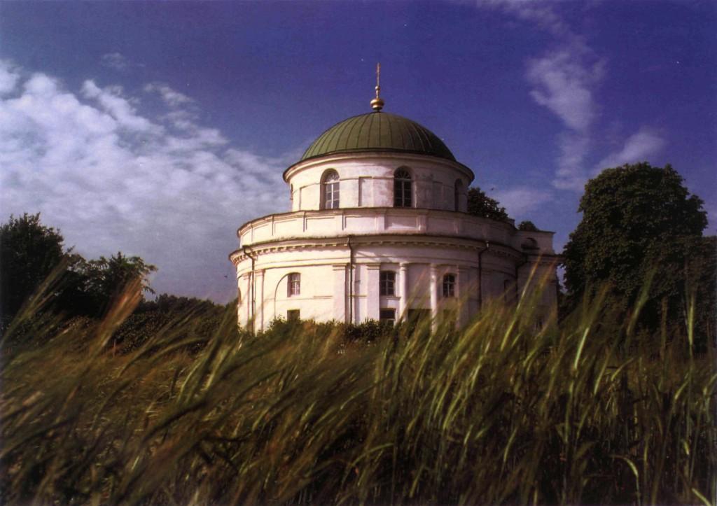 Свято-Николаевский храм. Село Диканька