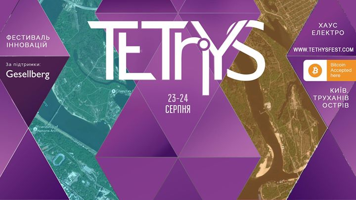 TETHYS FESTIVAL 2016