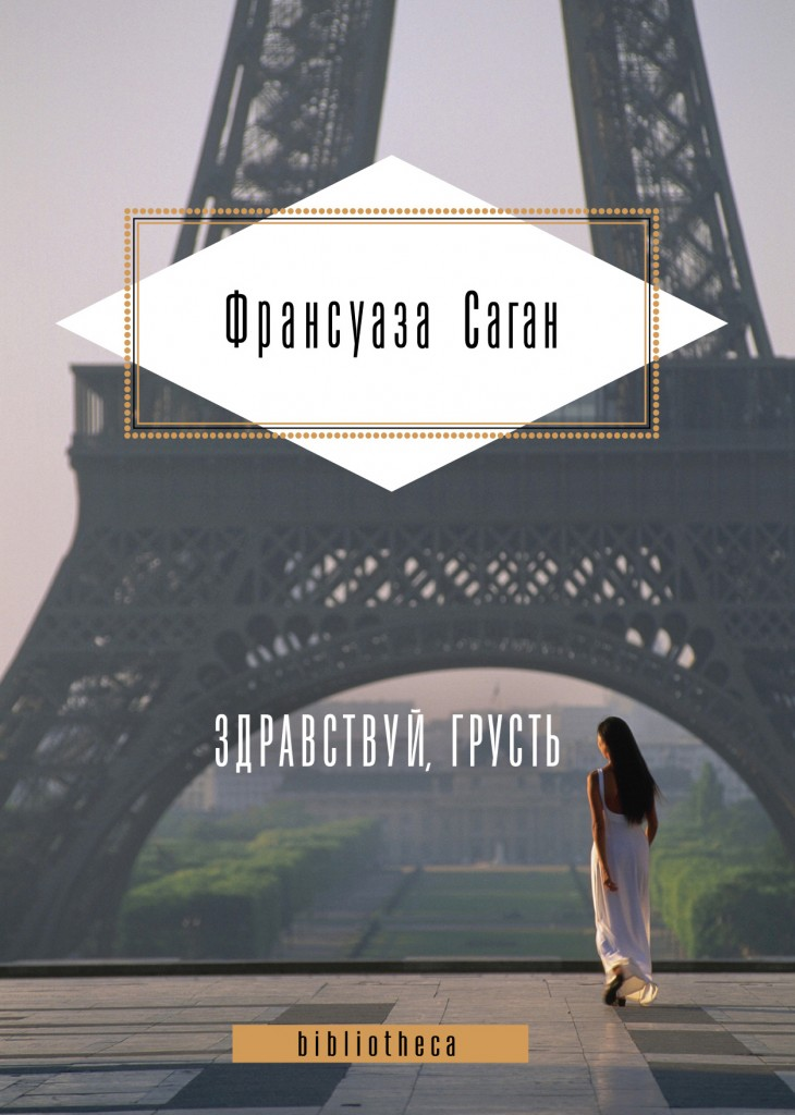 cover1-730x1024