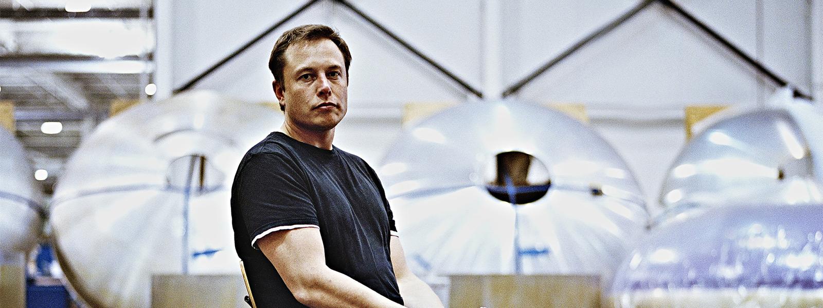 Вне всяких рамок: 8 уроков для предпринимателей от Илона Маска