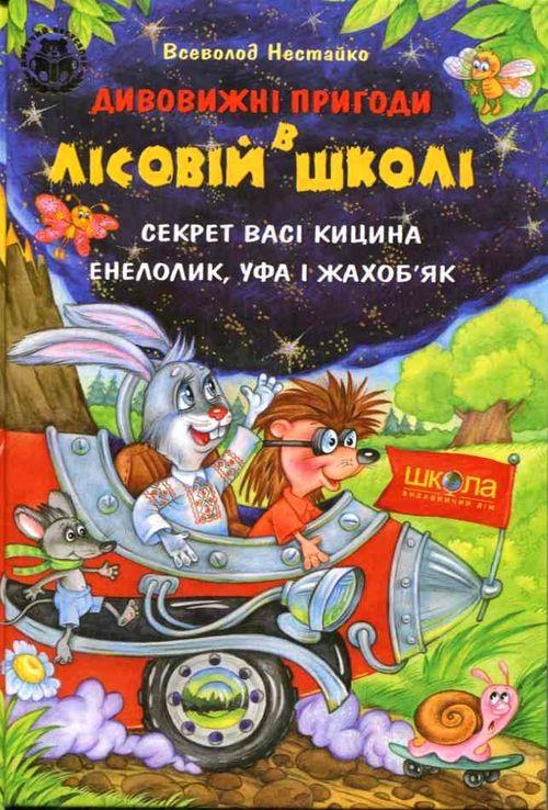 sekret_vasi