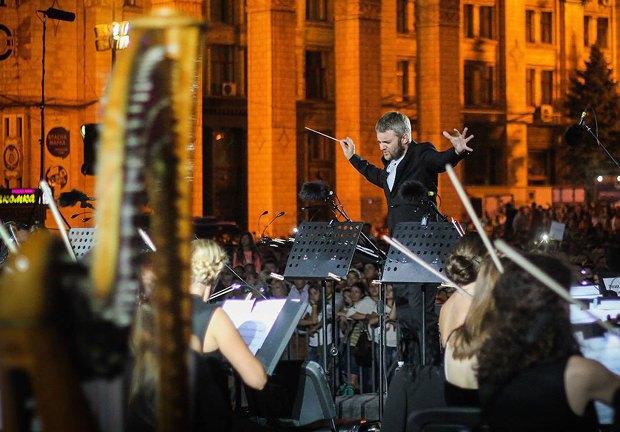 симфонический оркестр  майдан