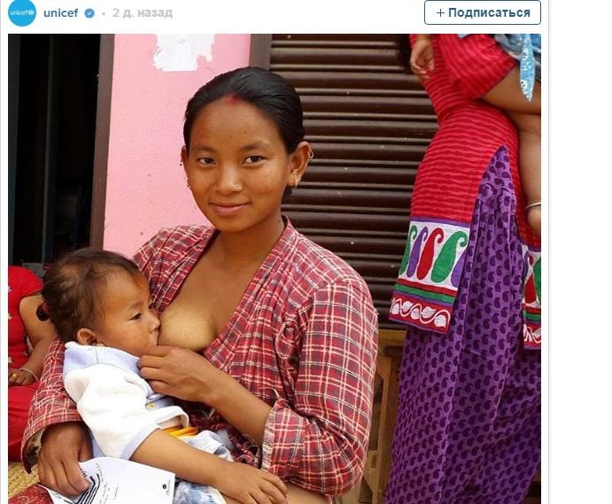 женщина кормление непал