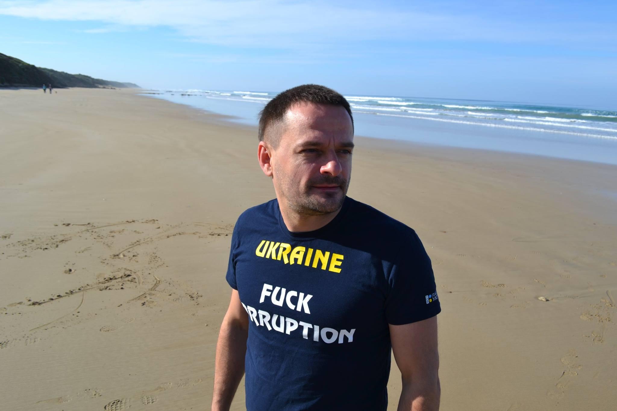 """Дмитрий Шерембей: """"Я женат шесть лет, у нас двое здоровых детей и на мне нет никакого клейма"""""""