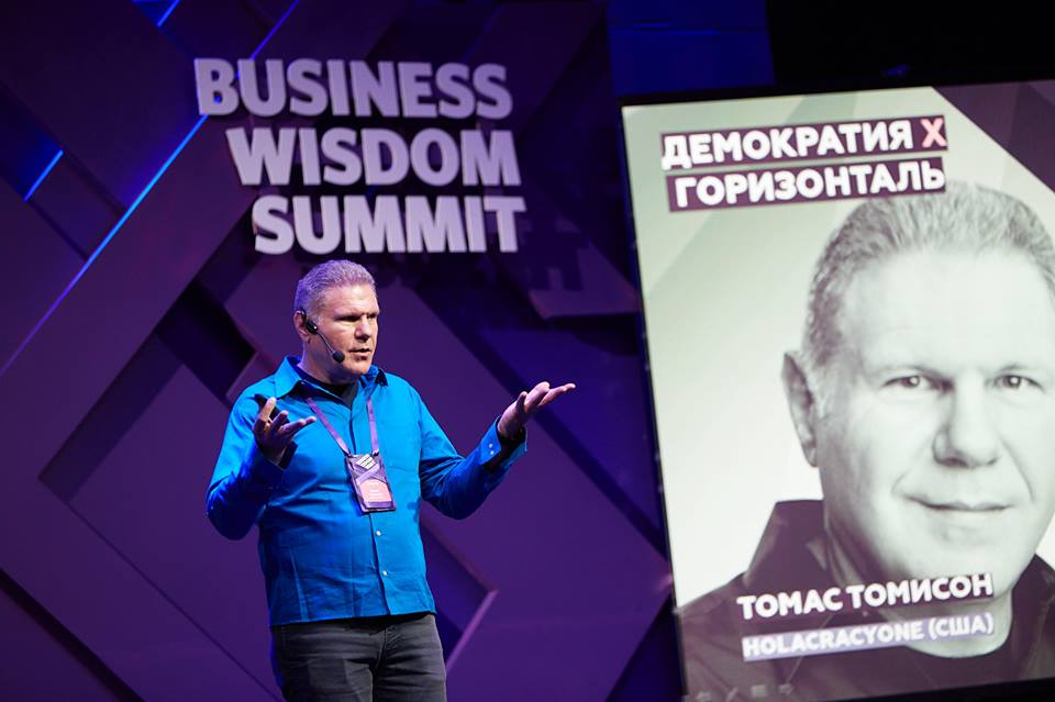 30 инсайтов с Business Wisdom Summit