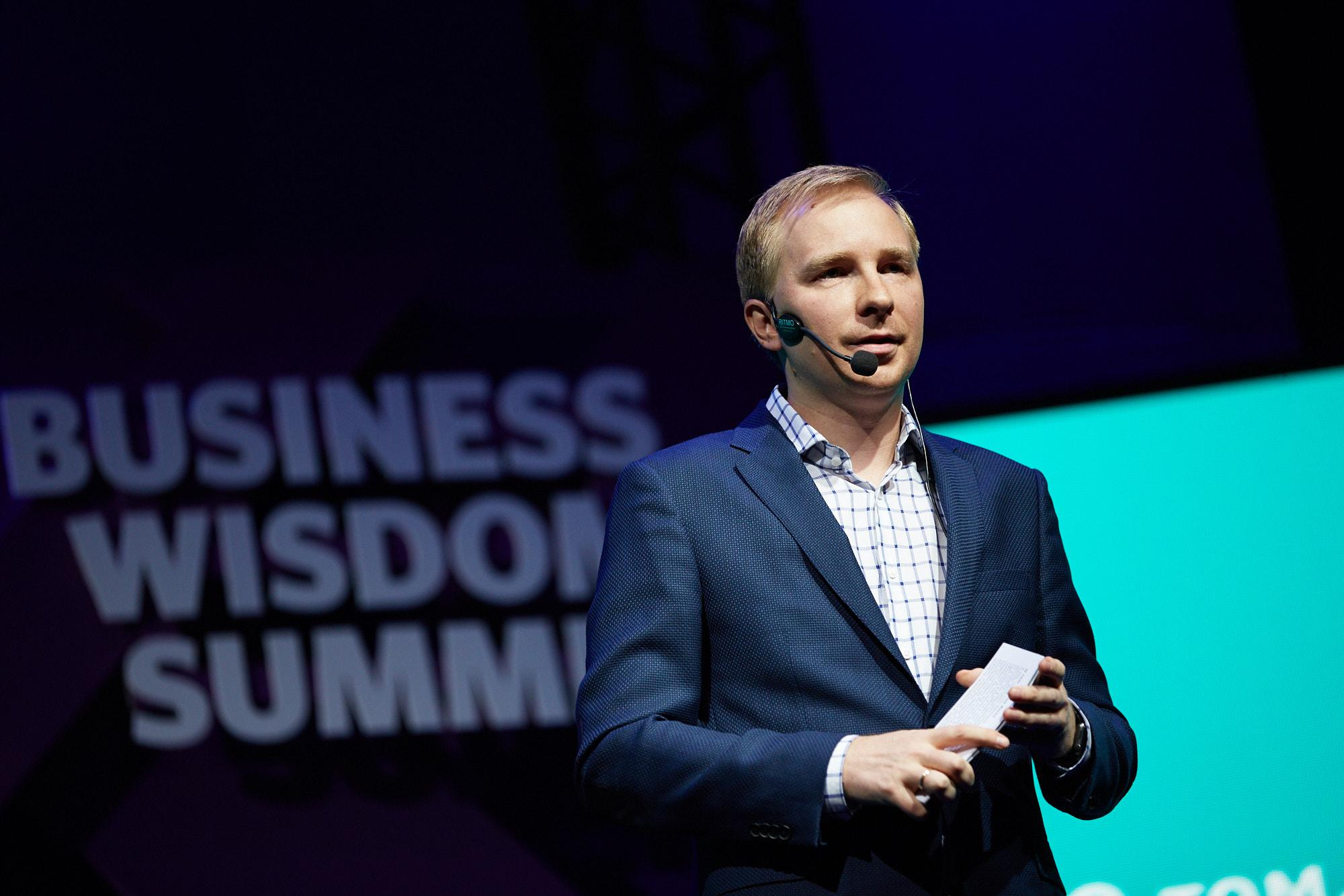 Андрей Булах: «Мы должны быстро меняться, чтобы быть успешными в будущем»
