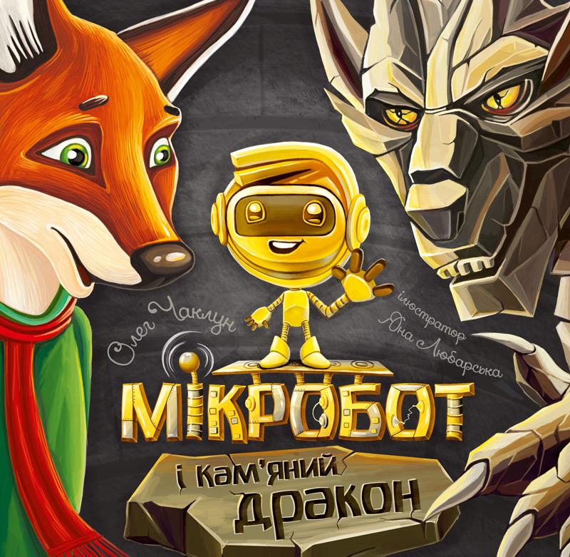 MIKROBOT2_obl