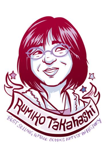 румико манга