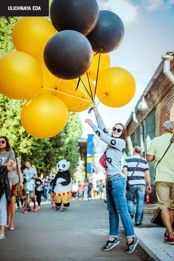 Где провести выходные в Киеве с семьей 3 и 4 сентября
