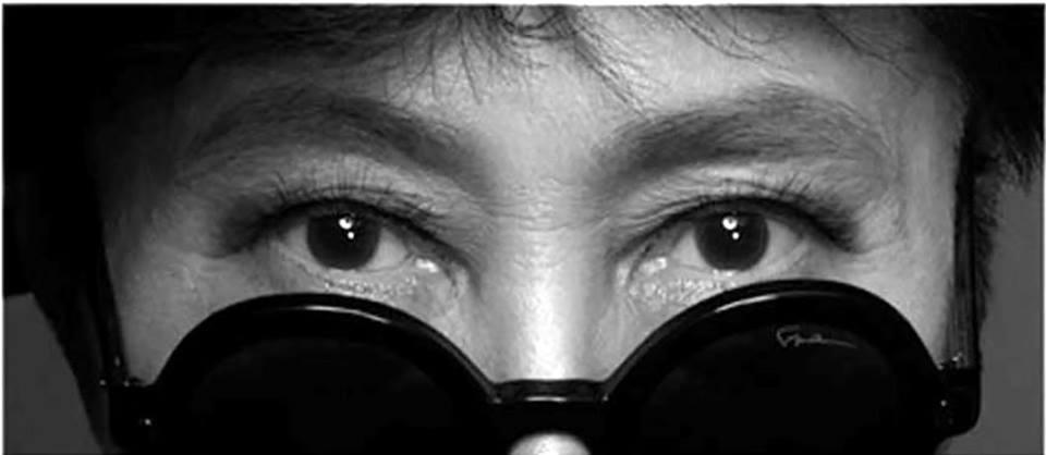 його оно глаза