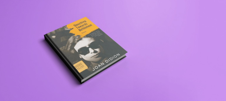 joan didion essays goodbye to all that Goodbye to all that, the autobiographical essay by joan didion covering her time in new york city in her early 20s, will be portrayed on the big screen, after being optioned by megan carlson and brian sullivan.