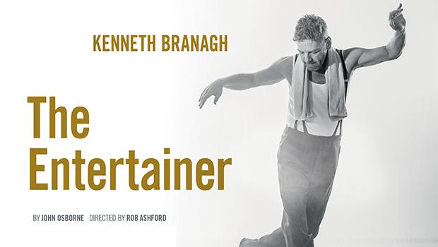 Британский театр в кино: «Комедиант»