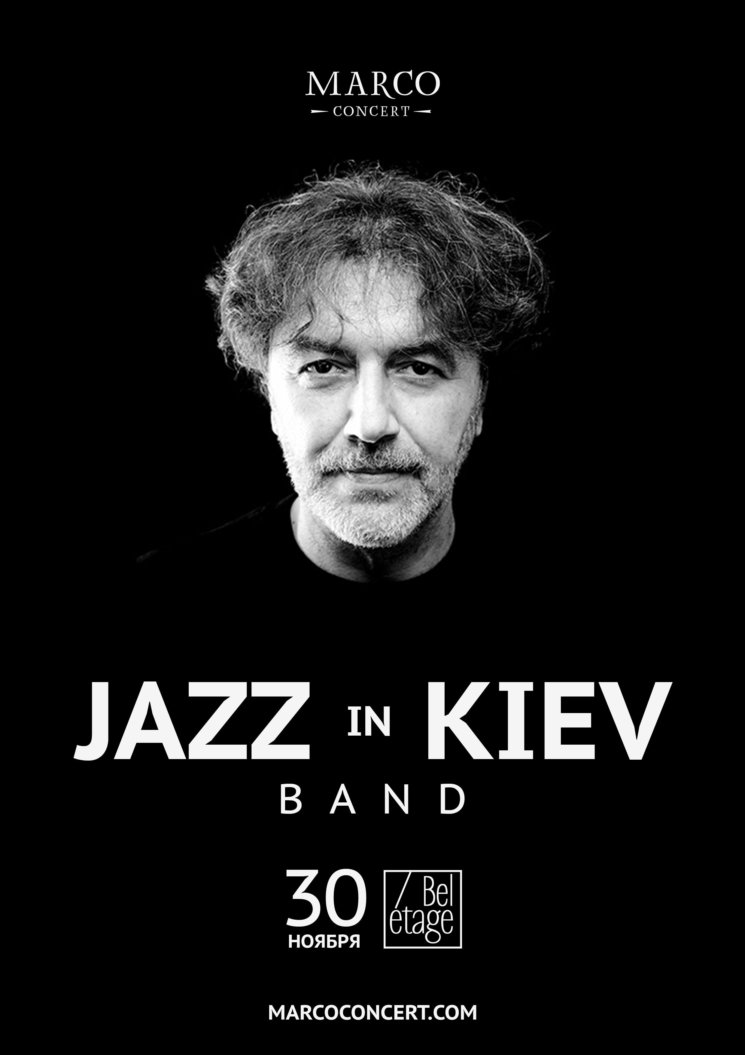 Концерт Jazz inKiev Band