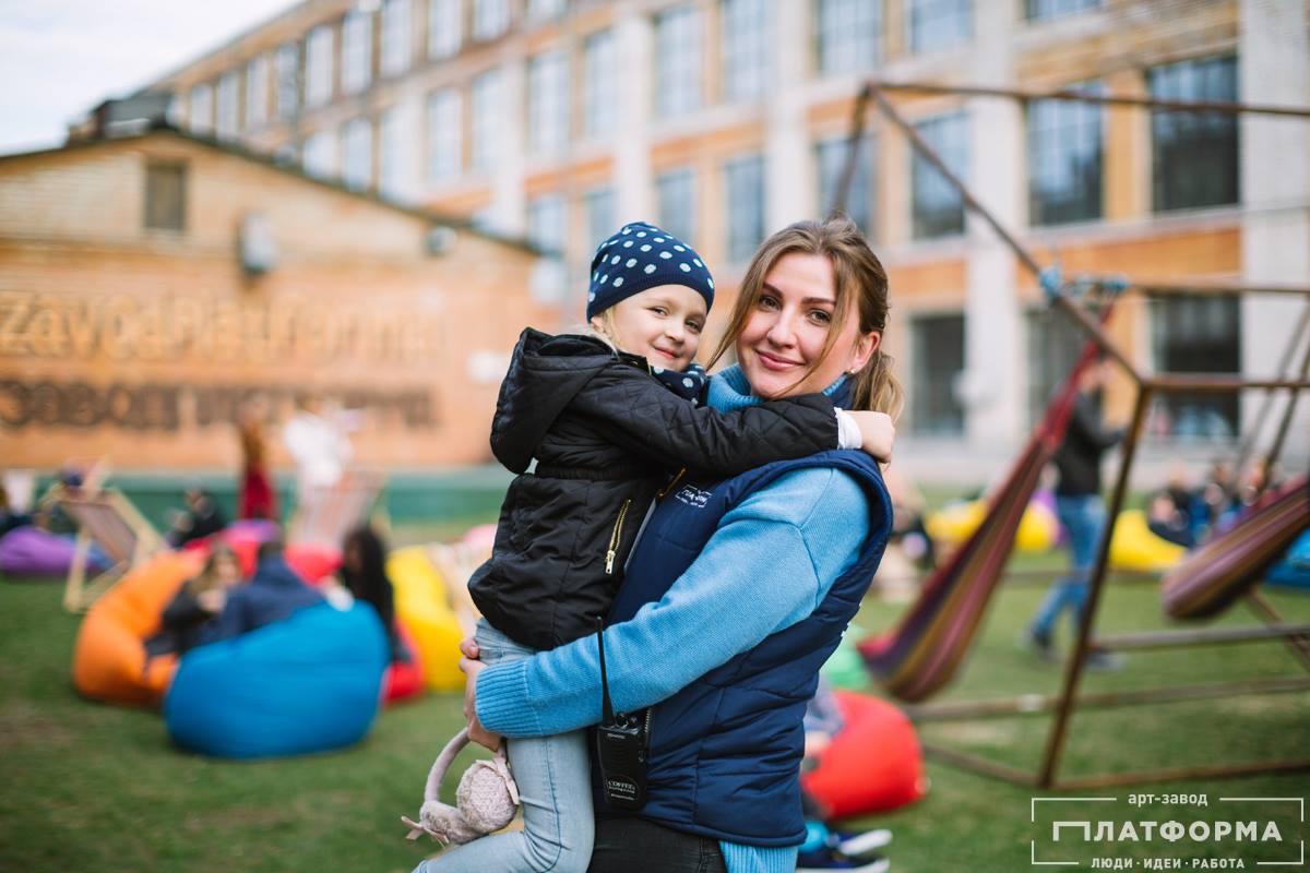 Куда пойти с детьми в Киеве 5 и 6 ноября