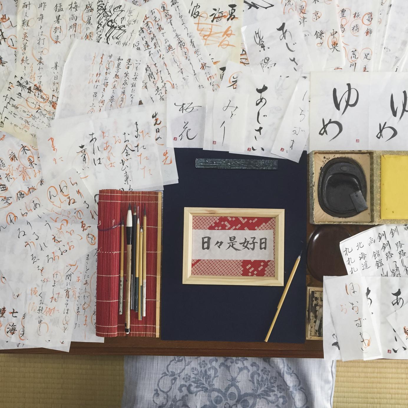 Banzai: Учим восточные языки в онлайне