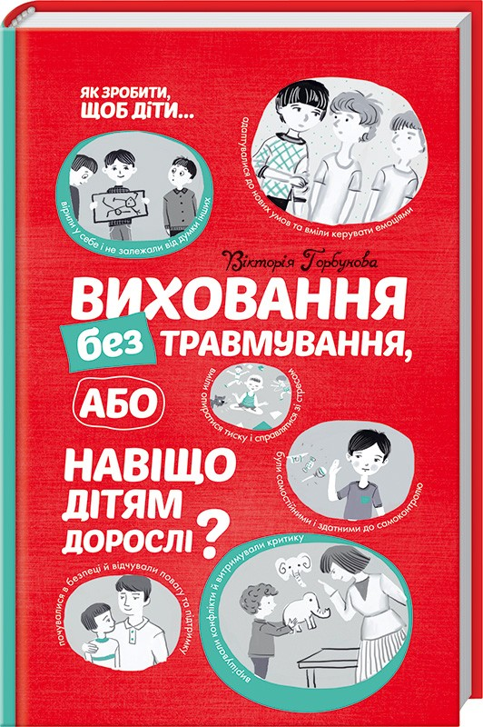 39831_60821