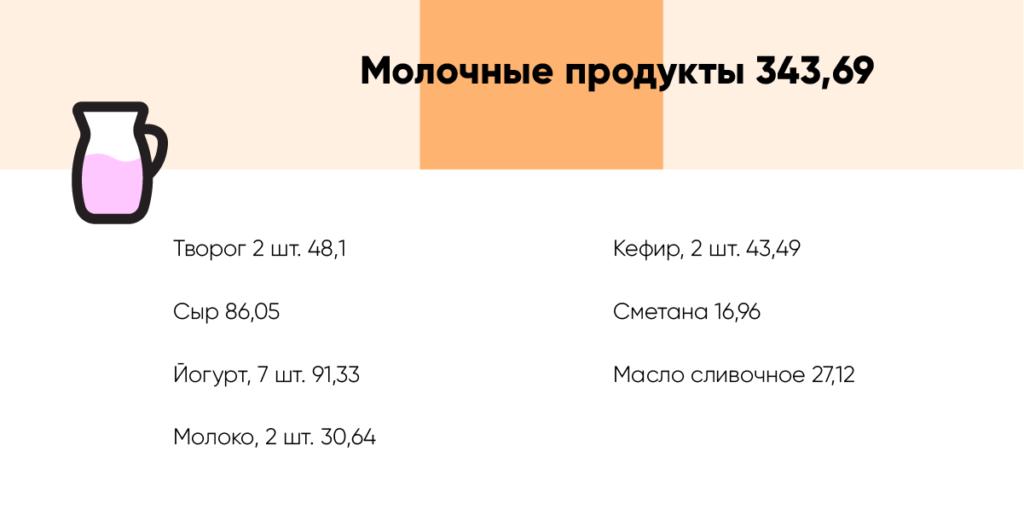 infografika-05