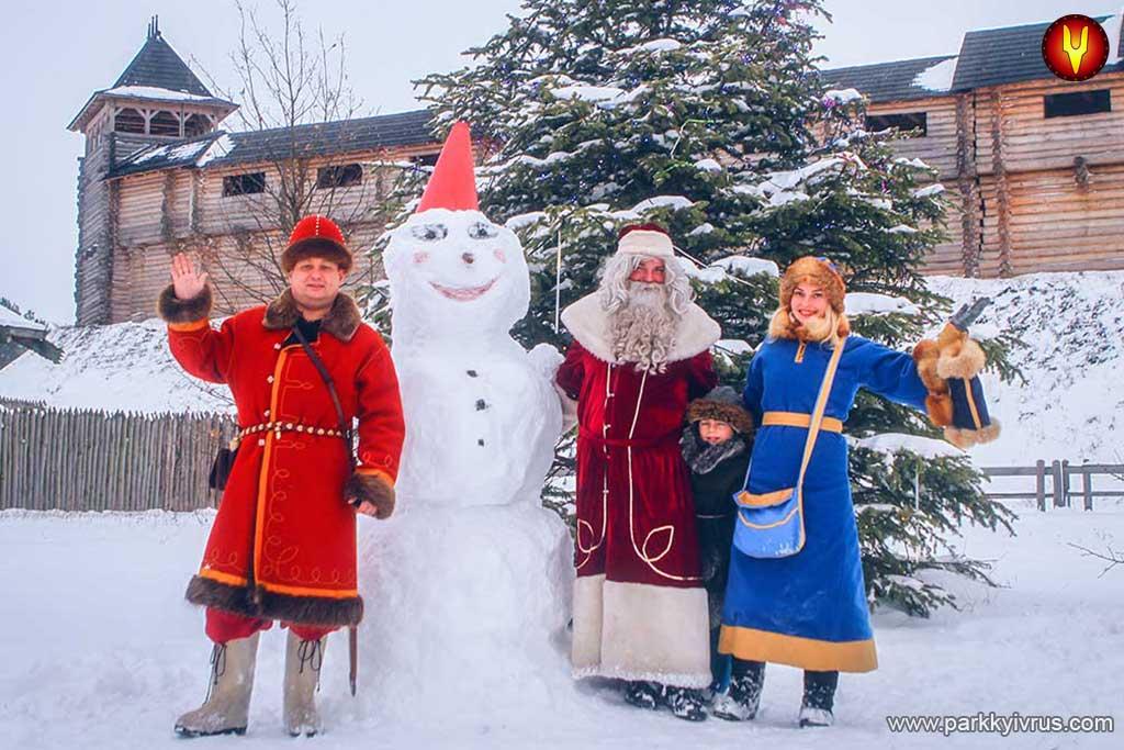 Праздничная программа «Новогодняя сказка» в «Парке Киевская Русь»