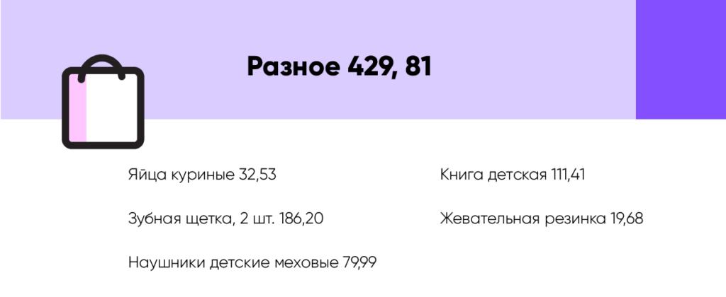 velika-kishenia2-09