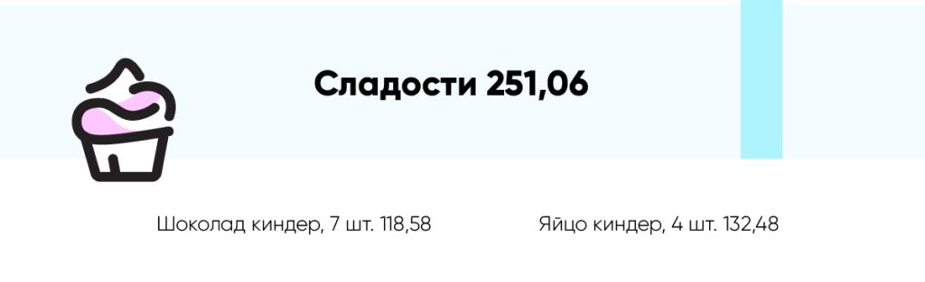 velika-kishenia2-19