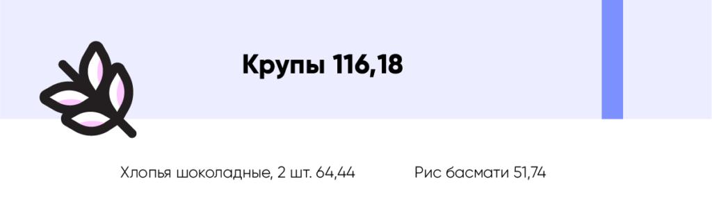 velika-kishenia2-20