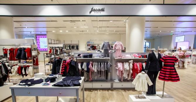 WoMo-находка: Магазин детской одежды Jacadi