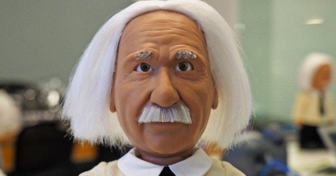 WoMo-находка: Робот Альберт Эйнштейн