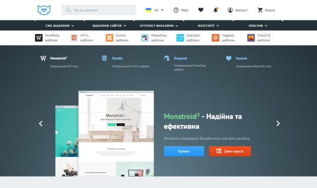 Продвижение сайта с рускоязычным названием в интернете xrumer 7 скачать рабочий стол