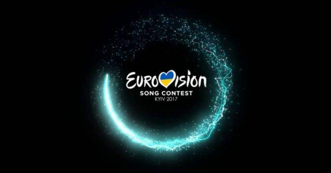 Концерт «Национальный отбор Eurovision-2017»