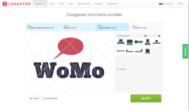 Продвижение украиноязычных сайтов поисковое продвижение сайта, услуги оптимизация продвижение сайта