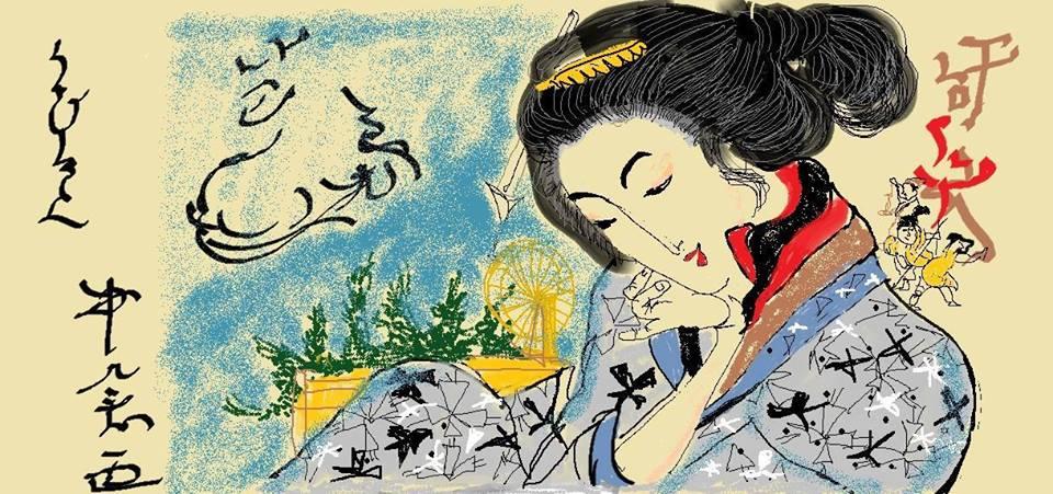 Майстер-клас з традиційного японського живопису сумі-е