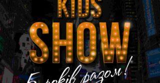 Broadway Kids Show