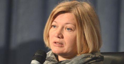 Ірина Геращенко: «Ми ніколи не будемо вважати рівними можливостями тільки присутність жінок, мова повинна йти про участь у виробленні політики»