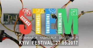 Kyiv STEM Festival