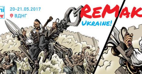 Kyiv Mini Maker Faire