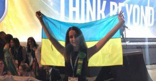 Наши в LA: Украинская лицеистка Валерия Тищенко стала призером Intel ISEF