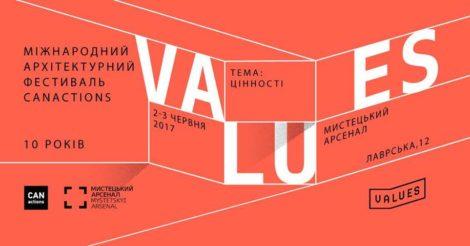 Х Міжнародний Архітектурний Фестиваль CANactions