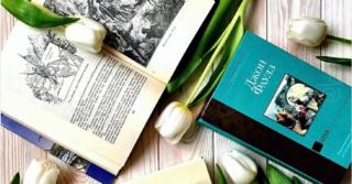 Книжная эстетика: 18 Instagram-аккаунтов, на которые стоит подписаться