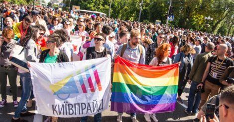Країна для всіх! Почему я иду на КиевПрайд-2017