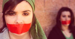 Право на пірсинг: Сексизм в академічному середовищі
