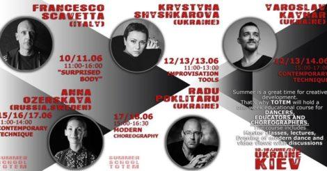 Summer School Totem - мастер-классы для танцоров и хореографов