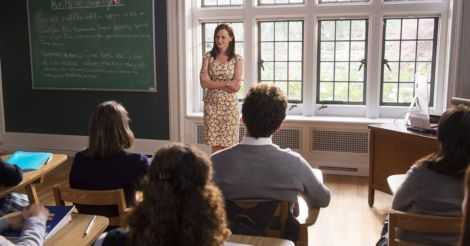 Зоре світова: Навички та вміння, необхідні вчителям Нової школи