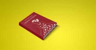 WoMo-книга: Оповідь служниці